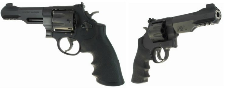 M&P R8.png